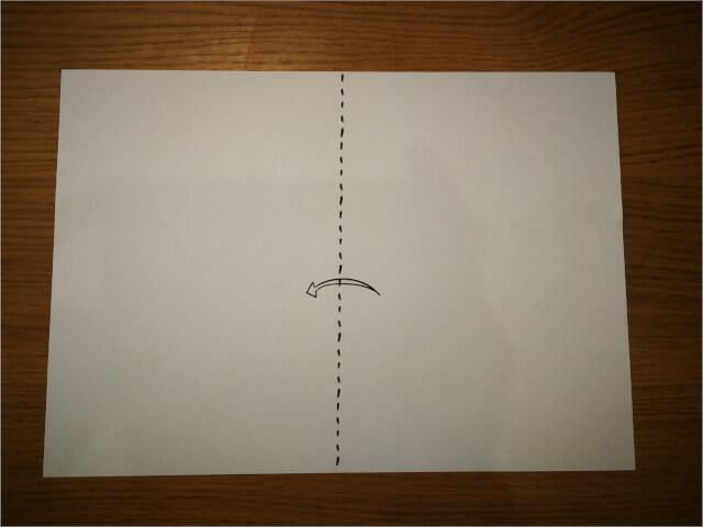 Cutie din hartie prin tehnica origami - pasul 1