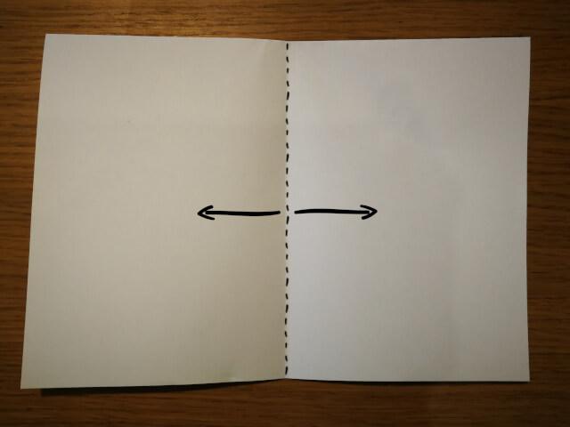 Cutie din hartie prin tehnica origami - pasul 2